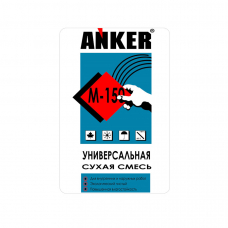 Анкер Сухая смесь М-150  40 кг