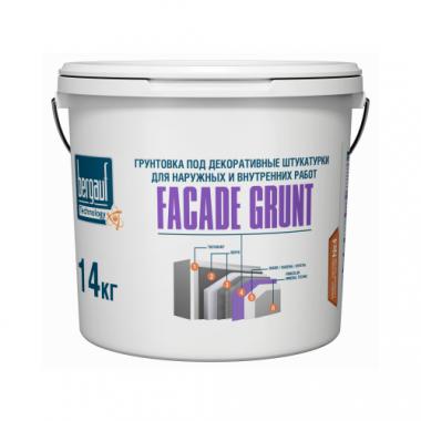 Bergauf Facade Grunt Грунтовка под декоративные штукатурки для наружных и внутренних работ 14 кг