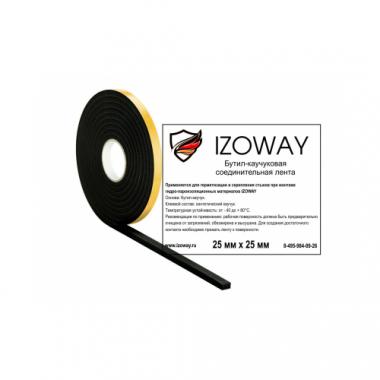 Izoway Бутил-каучуковая соединительная лента LK 25х25000 мм