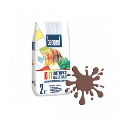 Bergauf KITT - ЗАТИРКА ТЕМНО-КОРИЧНЕВАЯ для межплиточных швов толщиной 1-5 мм  2 кг