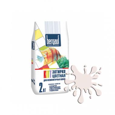 Bergauf KITT - ЗАТИРКА ЖАСМИН для межплиточных швов толщиной 1-5 мм  2 кг