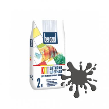 Bergauf KITT - ЗАТИРКА ЧЕРНАЯ (графит) для межплиточных швов толщиной 1-5 мм  2 кг