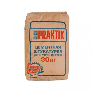 Bergauf PRAKTIK Цементная штукатурка для внутренних работ 30 кг