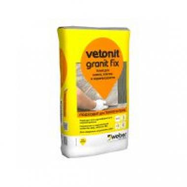 Ветонит Клей для плитки и керамогранита Гранит Фикс 25 кг