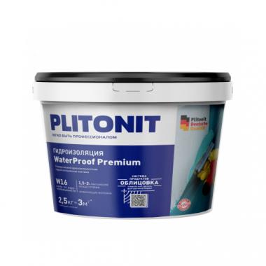 PLITONIT WaterProof Premium однокомпонентная быстротвердеющая эластичная гидроизоляционная мастика 2,5кг