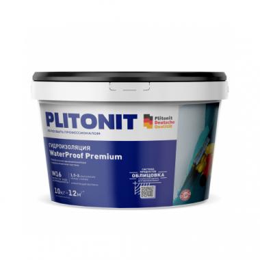 PLITONIT WaterProof Premium однокомпонентная быстротвердеющая эластичная гидроизоляционная мастика 10кг