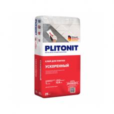 PLITONIT Ускоренный клей универсальный 25кг