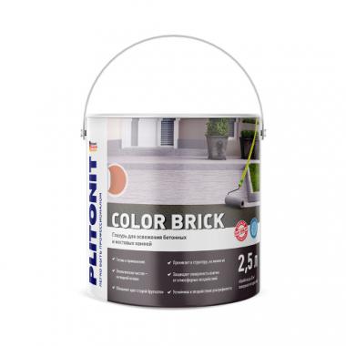 PLITONIT Color Brick красная Глазурь для освежения бетонных и мостовых камней 2,5 л