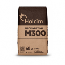 Holcim (Холсим) Пескобетон М300 40 кг