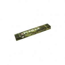 Арсенал Электроды МР-3 АРС (Е 46) ф3мм 2,5 кг