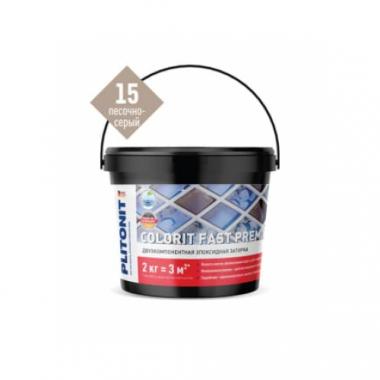 Плитонит Colorit Fast Premium затирка эпоксидная песочно-серый 2 кг