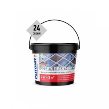 Плитонит Colorit Fast Premium затирка эпоксидная серый 2 кг