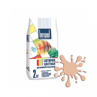 Bergauf  KITT - ЗАТИРКА БЕЖЕВАЯ для межплиточных швов толщиной 1-5 мм  2 кг