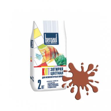 Bergauf KITT - ЗАТИРКА КОРИЧНЕВАЯ для межплиточных швов толщиной 1-5 мм  2 кг