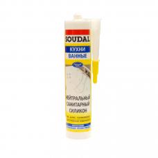 Soudal Санитарный силикон белый 300 мл
