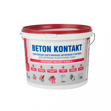 Bergauf Бетон-Контакт адгезионная грунтовка 14кг