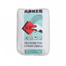 Анкер Сухая смесь М-300  40 кг