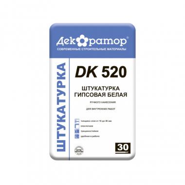 Декоратор ДК 520 гипсовая штукатурка белая 30 кг