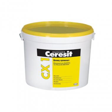 Ceresit СХ-1 гидропломба 2 кг