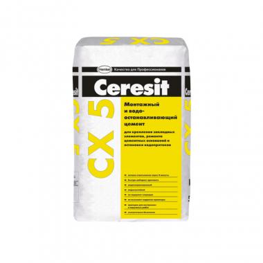 Ceresit СХ-5 водоостанавливающая смесь 25 кг