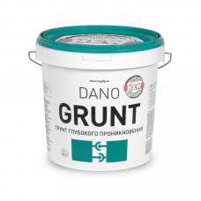Danogips Dano GRUNT грунт глубокого проникновения 10 л