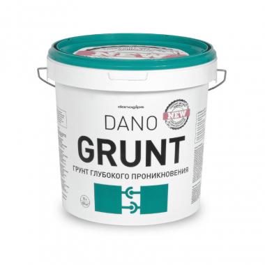 Danogips Dano GRUNT грунт глубокого проникновения 10л