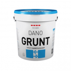Danogips Dano GRUNT грунт универсальный 10 л