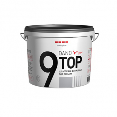 Danogips DANO TOP 9 финишная шпатлёвка под окраску 10 л